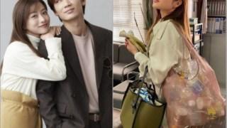 恋はDEEPにの石原さとみのバッグのブランド