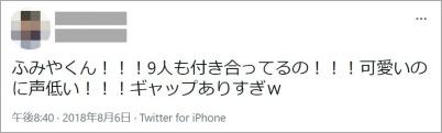 高橋文哉の元カノ9人発言についてのtweet2