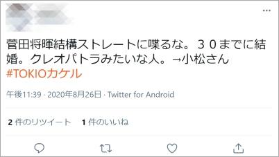 201910TOKIO2