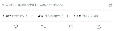 真剣佑twitter3
