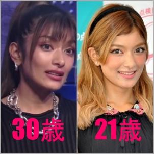 ローラの顔が変わった
