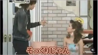 マリエの姉が櫻井翔と同級生