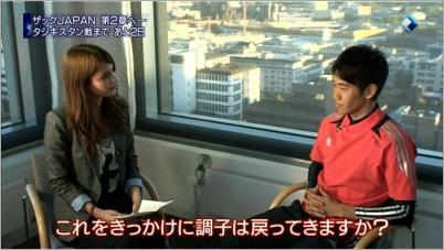 香川真司とマギー「すぽると」