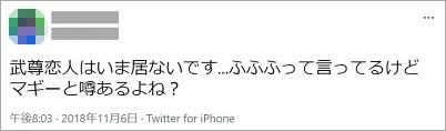 さんま御殿の感想tweet