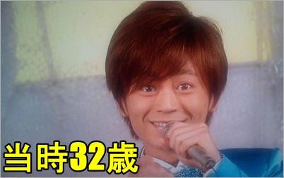 氷川32歳