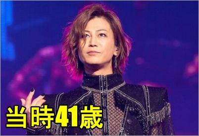氷川41歳