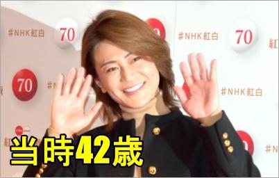 氷川42歳3