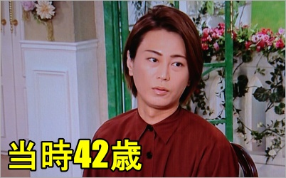 氷川42歳4