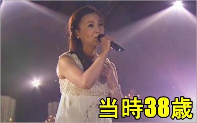 華原38歳