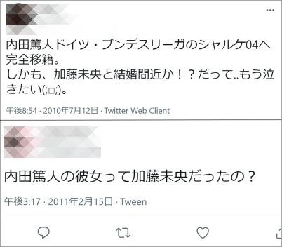 内田・加藤熱愛噂2