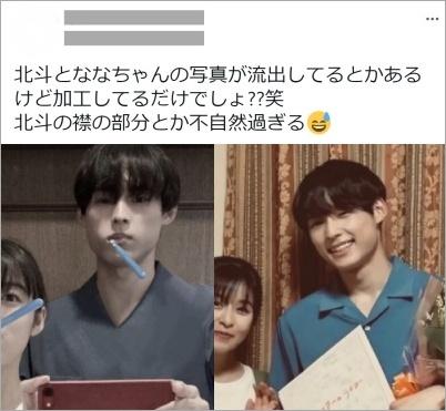松村北斗と森七菜の画像についてのtweet