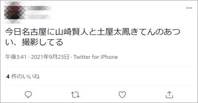 名古屋目撃情報