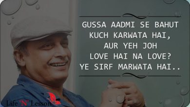 Piyush mishra quotes and shayari