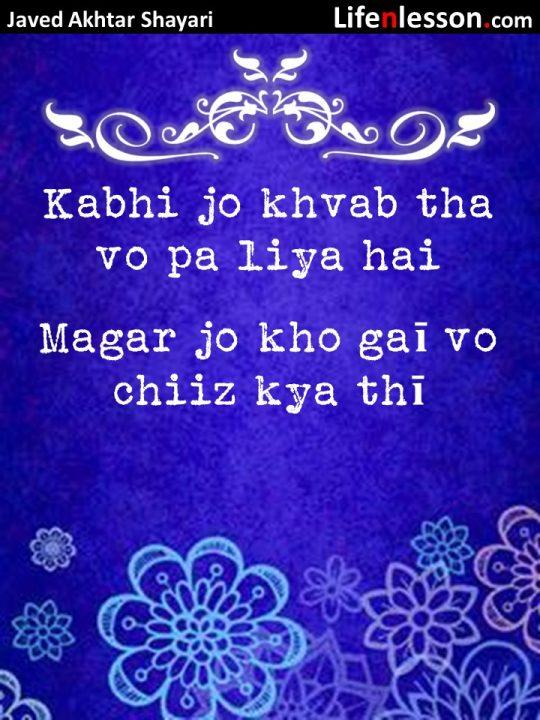 Javed Akhtar Shayari