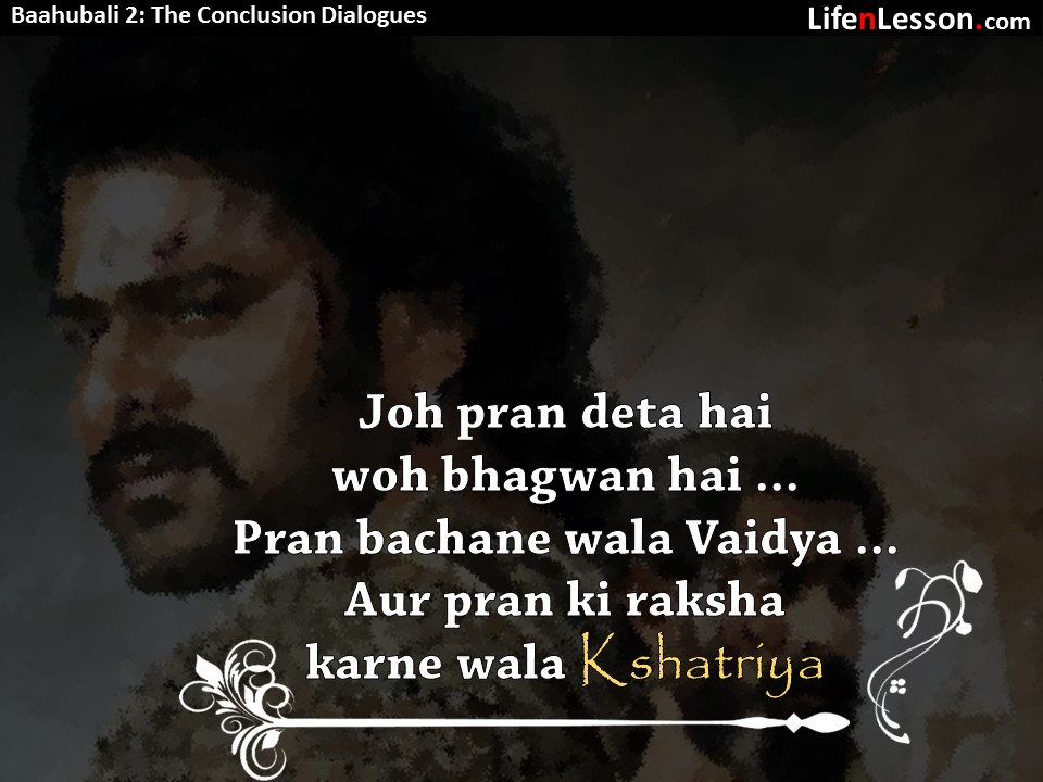 These Baahubali 2: The Conclusion Dialogues are Just as Epic
