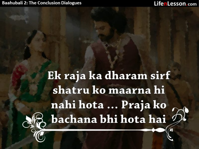 baahubali 2 Dialogues