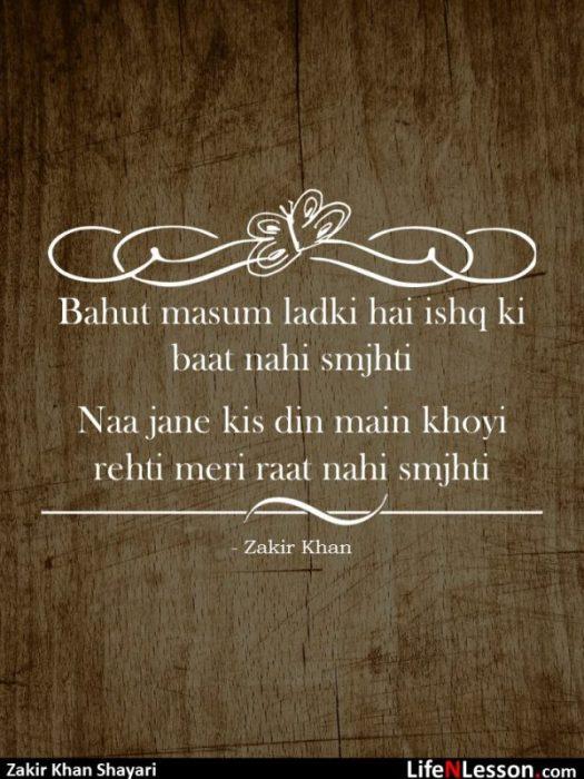 Laugh Laugh And Laugh Urdu