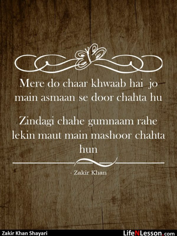 Zakir khan Shayari