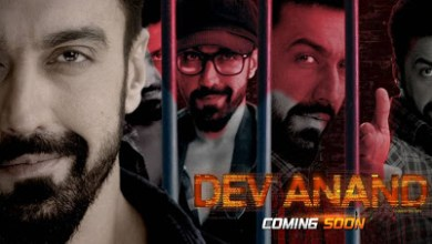 Dev Anand serial