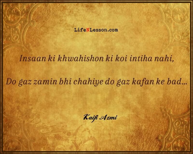 These Kaifi Azmi Shayaris Will Make You Fall in Love with