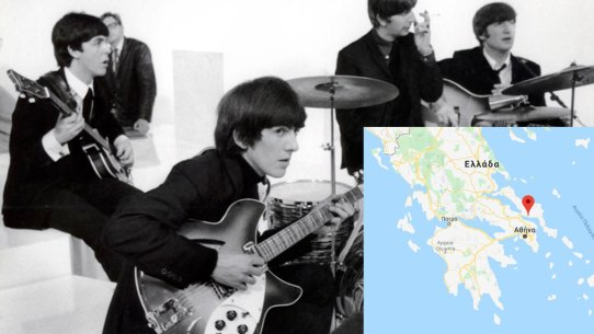 The Greek island-guitar that Beatles wanted to buy, The Greek island-guitar that Beatles wanted to buy