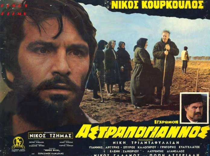 , Astrapogiannos: The real story of the hero and punisher of the Turks