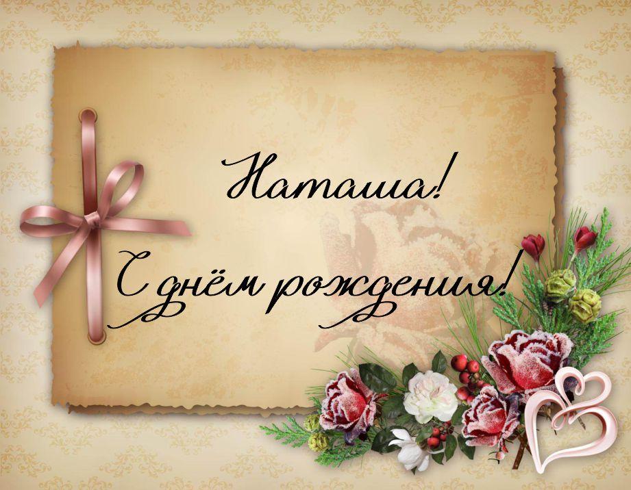 Поздравления с днем на латыни