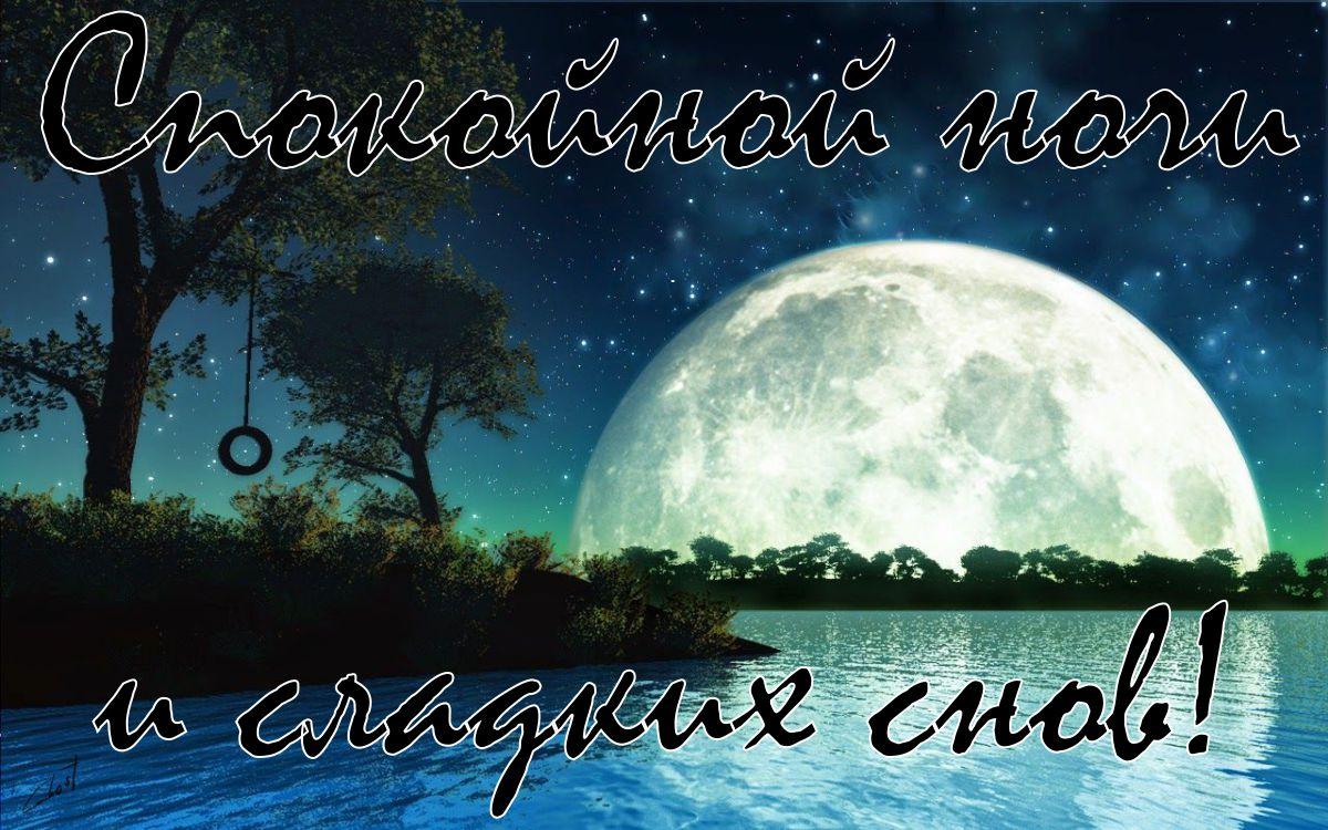 Экзамен гаи, открытки сладкой ночи дорогая