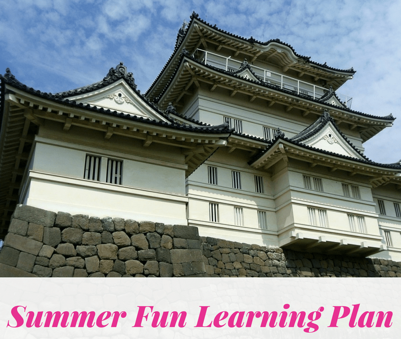 Summer Fun Learning Plan