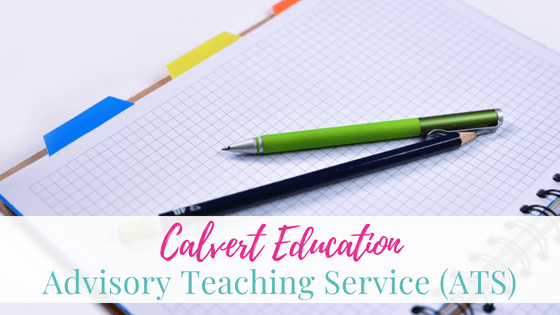Calvert Education – ATS Review