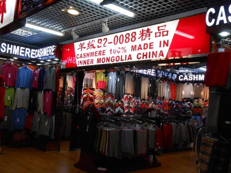 the-silk-market