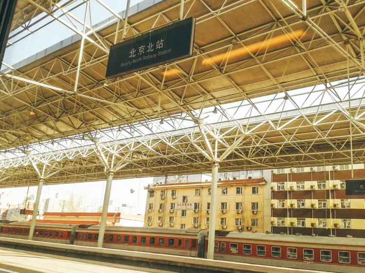 Chinese Train Station, Beijing
