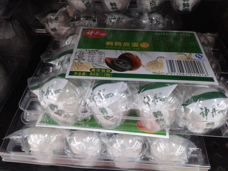Egg varieties