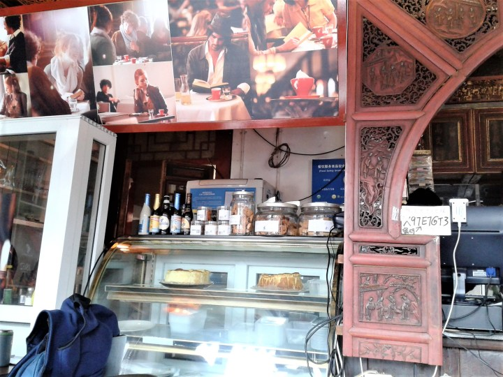 Life of Shal_Cafe Confucius_11