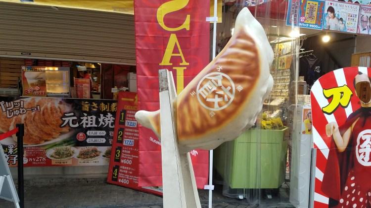 Life of Shal_Dotonbori Osaka_Dumplings Restaurant