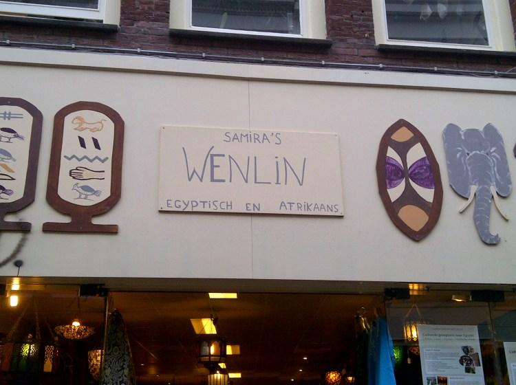 South African Shop in Utrecht