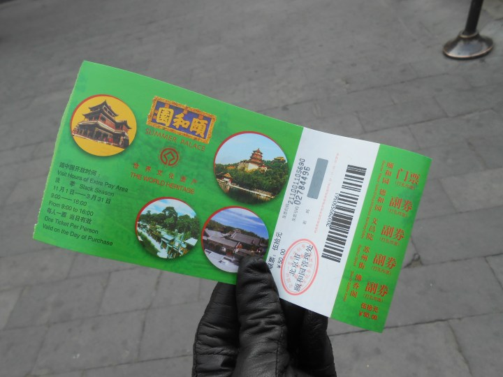 ticket to the summer palace