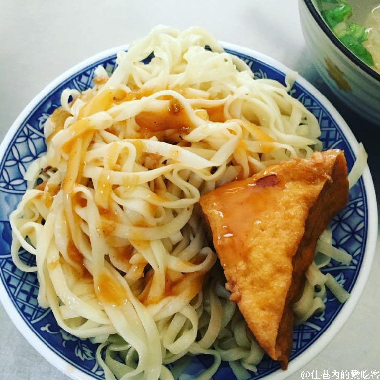 【彰化和美好吃】王阿松麵店|彰化好食 |和美|早午餐|在地人早午餐|老字號