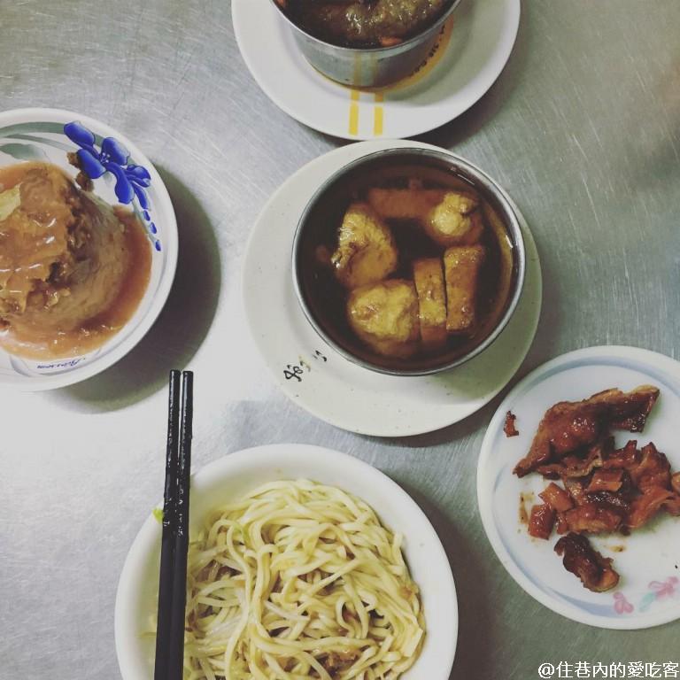【彰化素食麵】黃記素食|素食麵|午晚餐|素食自助餐