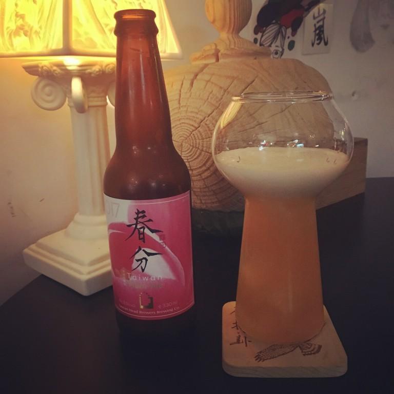 【咖啡小酒館】 Stably Fly 穩定飛型|手沖咖啡|台灣精釀啤酒|展覽空間