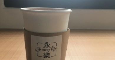 【彰化咖啡館】永樂咖啡館|老屋咖啡館|輕食|住巷內的愛吃客
