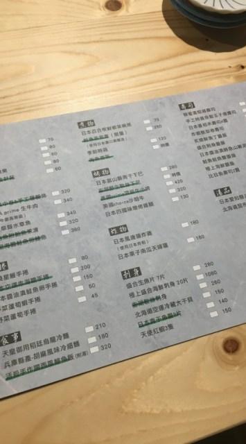 【彰化日本料理』小巷裡的星野手作料亭|用心好吃的日本料理