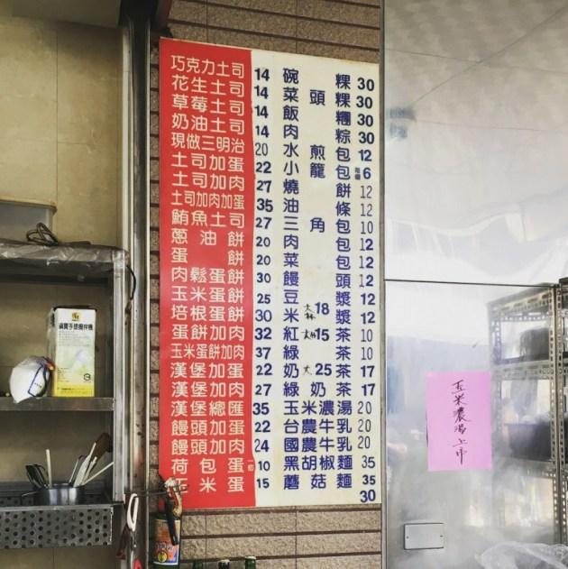 【彰化早餐】彰化後站三角區傳統口味的阿美早餐店|好吃的手工蛋餅和現桿的蔥油餅