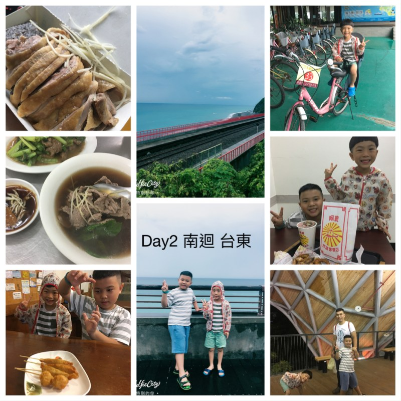 2018 台灣好好玩之 八天七夜台灣親子環島旅行從彰化出發Go 台灣親子環島旅行