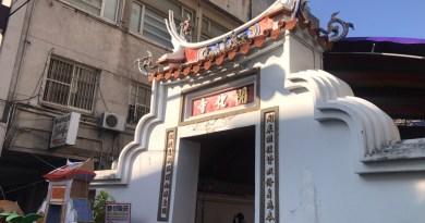 開化寺-觀音亭