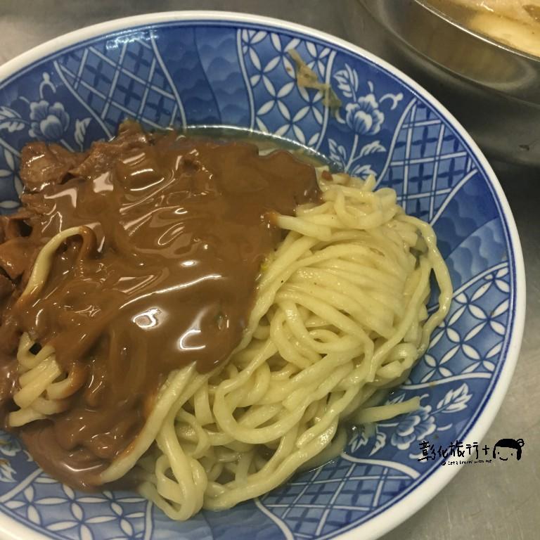 彰化素食麻醬麵