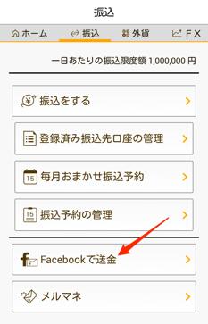 Screenshot 2014 08 21 06 47 06 1