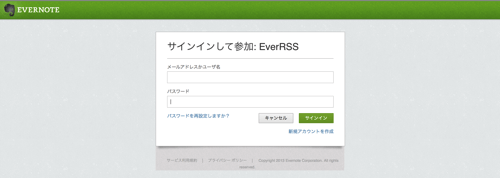 EverRSS2