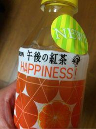 カフェイン70%オフで寝る前でも安心して飲める《キリン 午後の紅茶 HAPPINESS!》が予想以上に美味しかったです♪