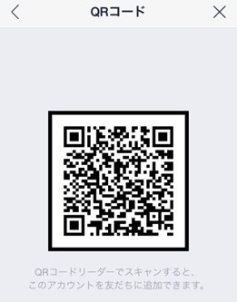 2015 02 23 15 56 53